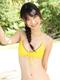 柏木由紀「以上、グアムから柏木由紀でしたっ」 / AKB48 サンプル画像3