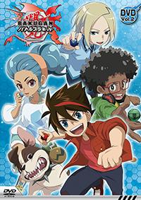 爆丸バトルプラネット DVD-BOX  vol.2 /  ジャケット画像