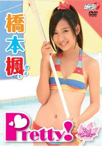橋本楓「Pretty!~2ndめーぷる~」 / アイドリング!!! ジャケット画像
