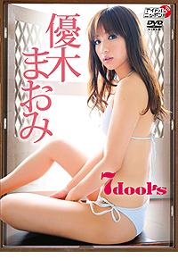 優木まおみ「7doors」